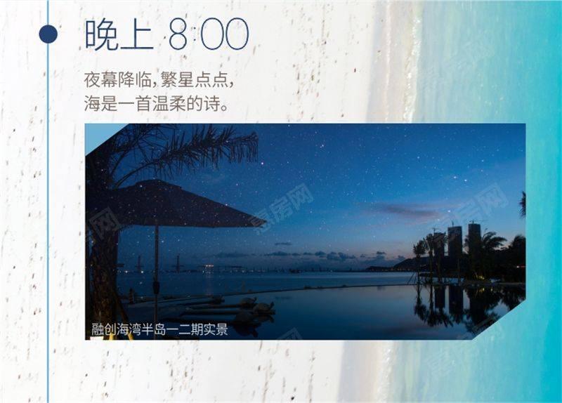 mmexport1598001013653.jpg