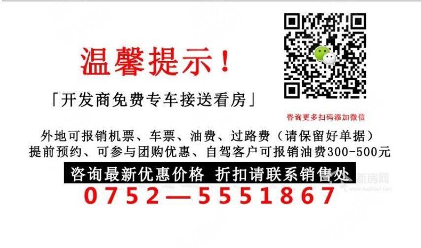 宏昌山海传奇46-65一线海景房售楼处价格12000
