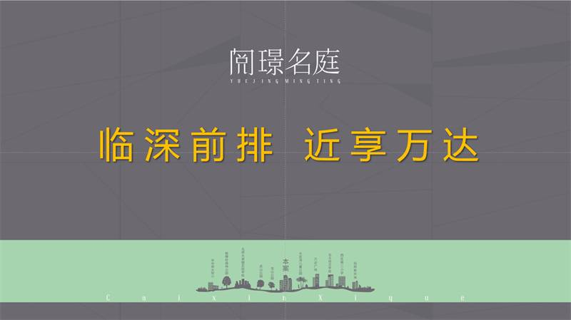 财信阅璟名庭在售 8 3 — 1 1 4  ㎡ , 特惠 1 3 O O O 元 /平;